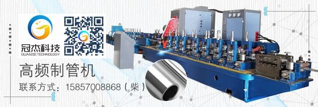 高频焊管机组的市场景气吗