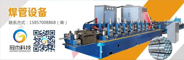 高频焊管机在非洲有需求吗